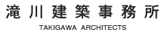 滝川建築事務所
