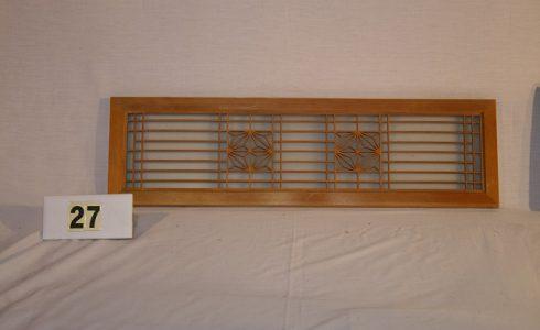 木製欄間(ランマ)格子 写真