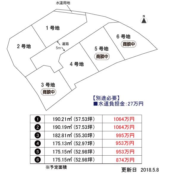 伊予市上野・分譲地・区画図