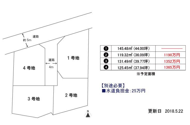 松山市姫原1丁目・分譲地・区画図